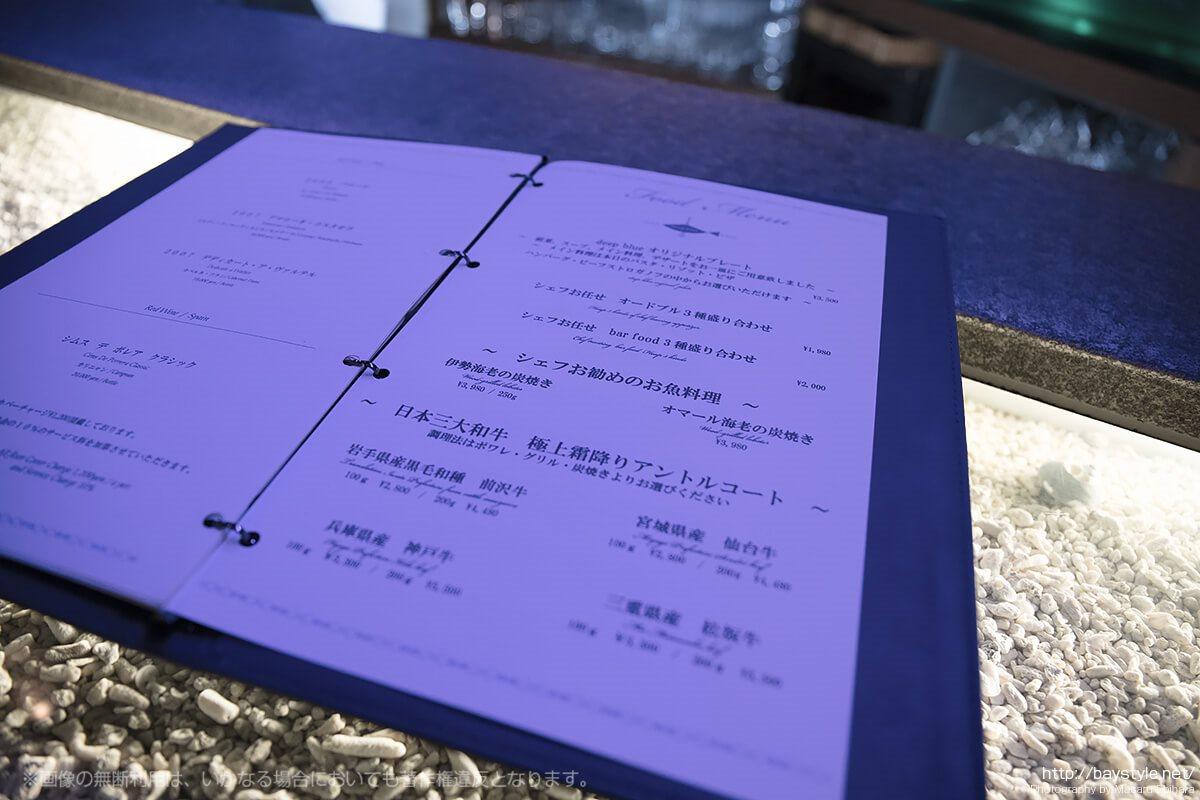 Deep Blue Yokohama(ディープブルー横浜)日本三大和牛がおすすめ