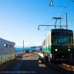 江ノ電と富士山の人気撮影スポットは、稲村ケ崎駅から七里ヶ浜区間