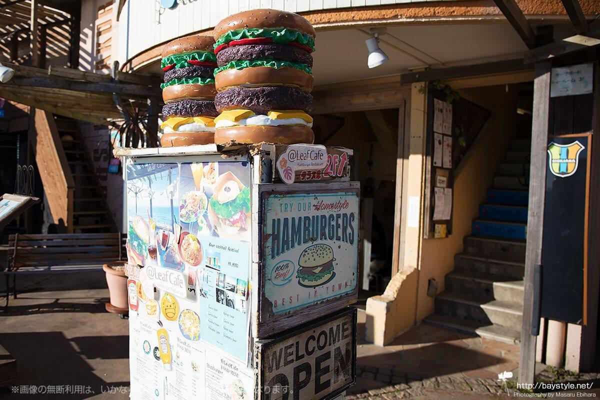 七里ヶ浜前のお店