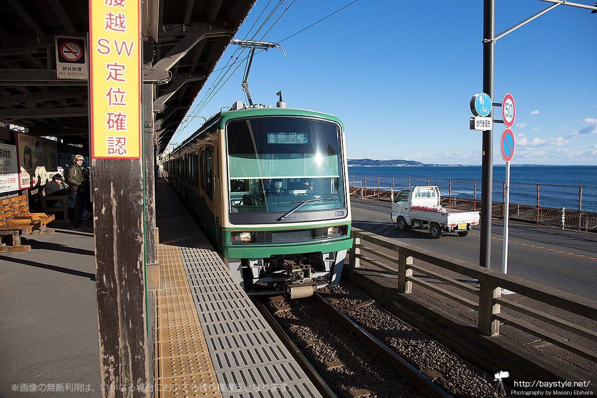 藤沢方面の江ノ電