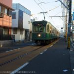 昭和レトロな雰囲気が漂う江ノ電の腰越路面区間