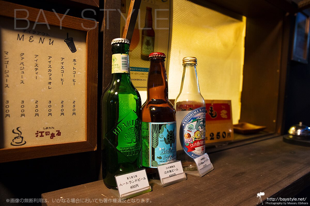 江ノ島ビール650円