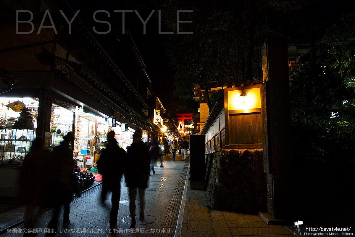 昭和レトロな雰囲気が漂う江ノ島商店街