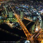 横浜ランドマークタワー展望台スカイガーデンが無料の日と割引クーポンで安くする方法