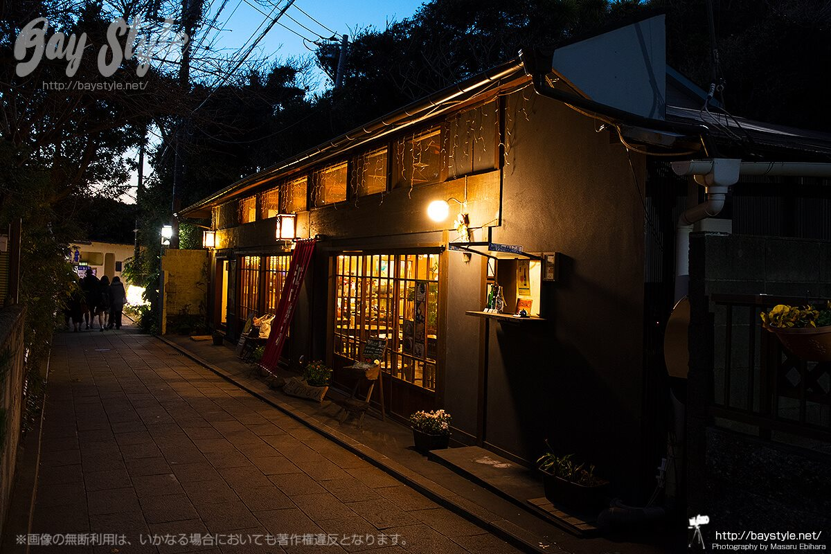 昭和のレトロ感あふれる江ノ島