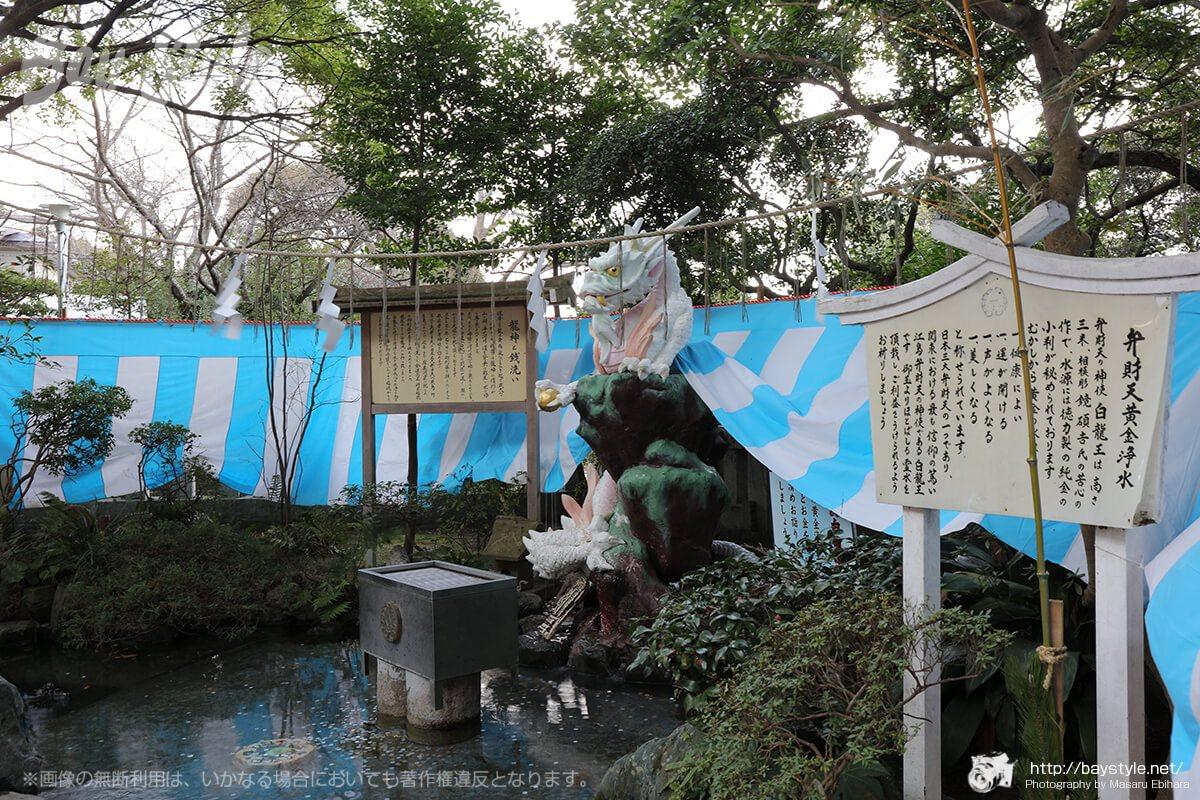 ご利益得るなら江の島神社銭洗弁天