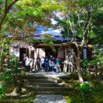 アド街ック天国で紹介された鎌倉二階堂を散策