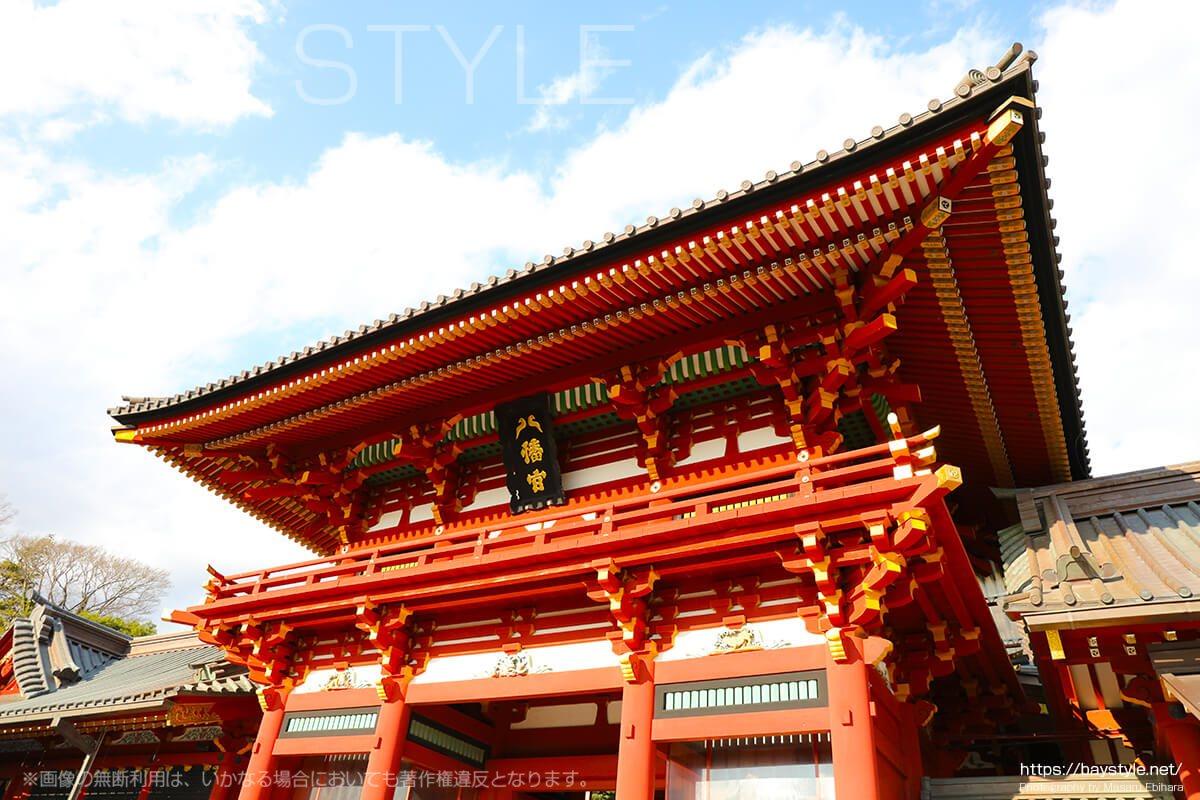 鎌倉といえば鶴岡八幡宮