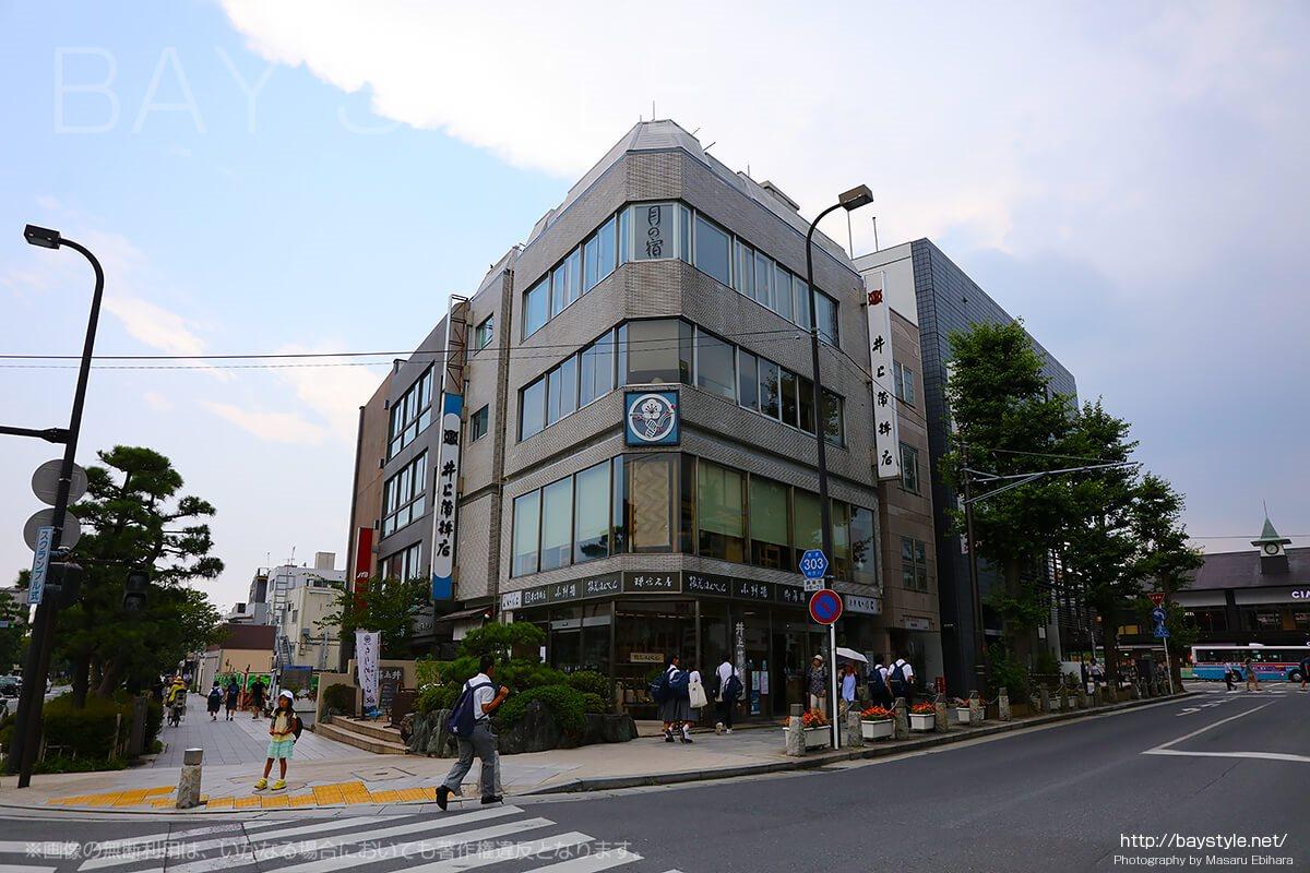 月の宿は鎌倉駅東口前徒歩1分にあるゲストハウス
