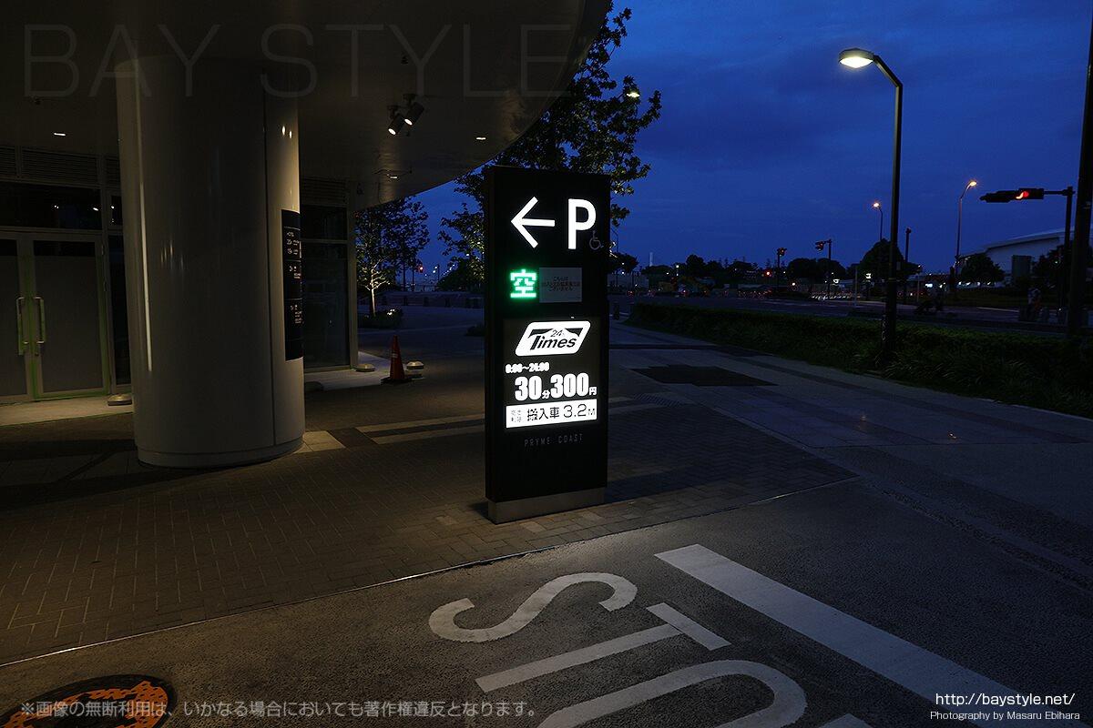 ホテルビスタプレミオ横浜の駐車場
