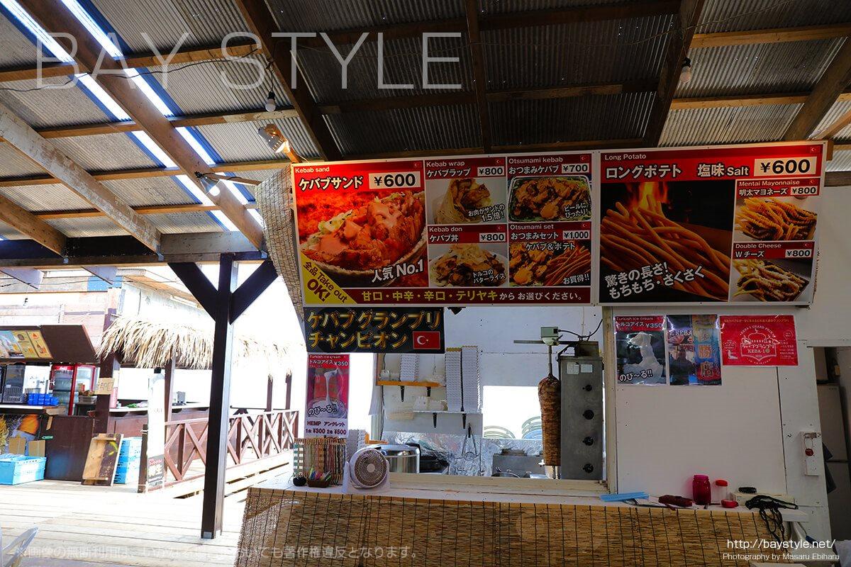 タイ村内のケバブ店
