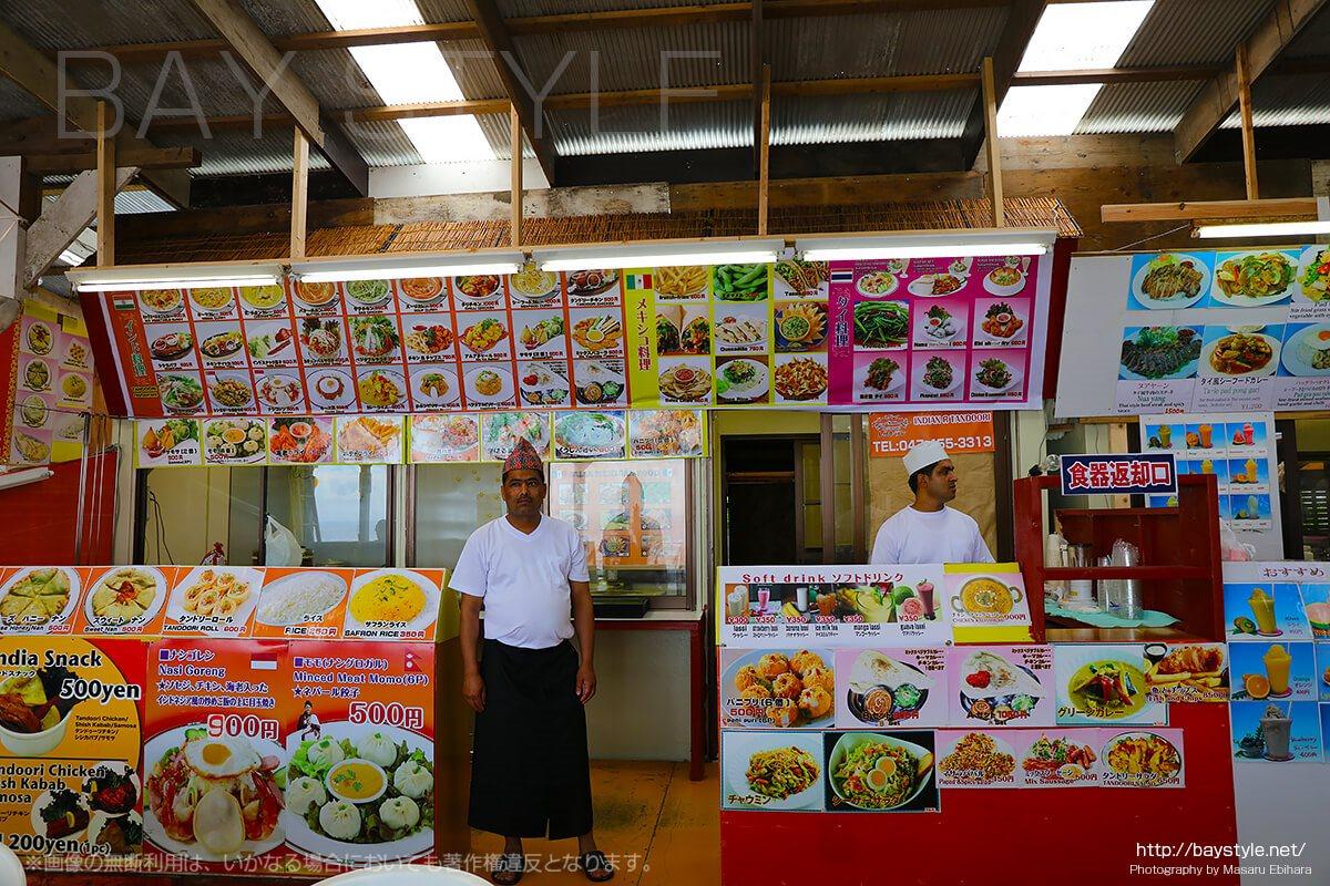 インド料理、メキシコ料理、ネパール料理、タイ料理店
