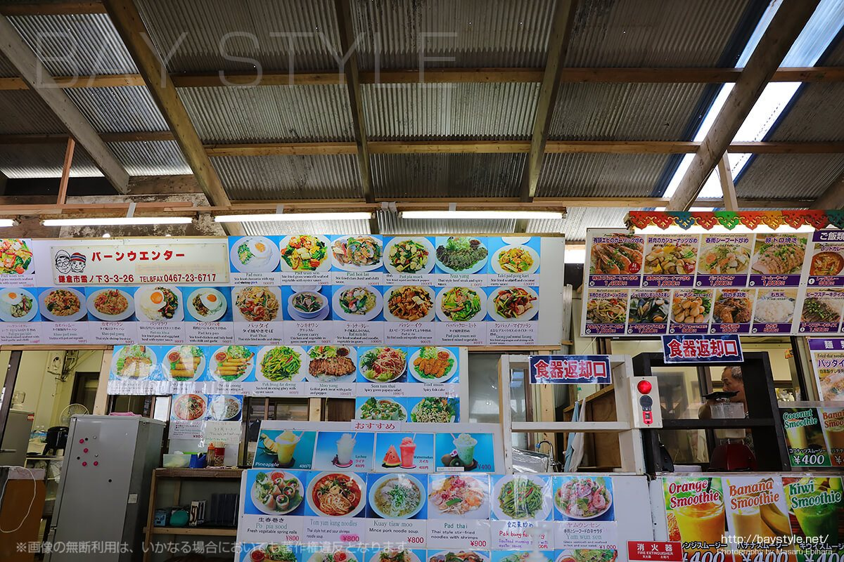 タイ料理専門店「バーンウェンター」