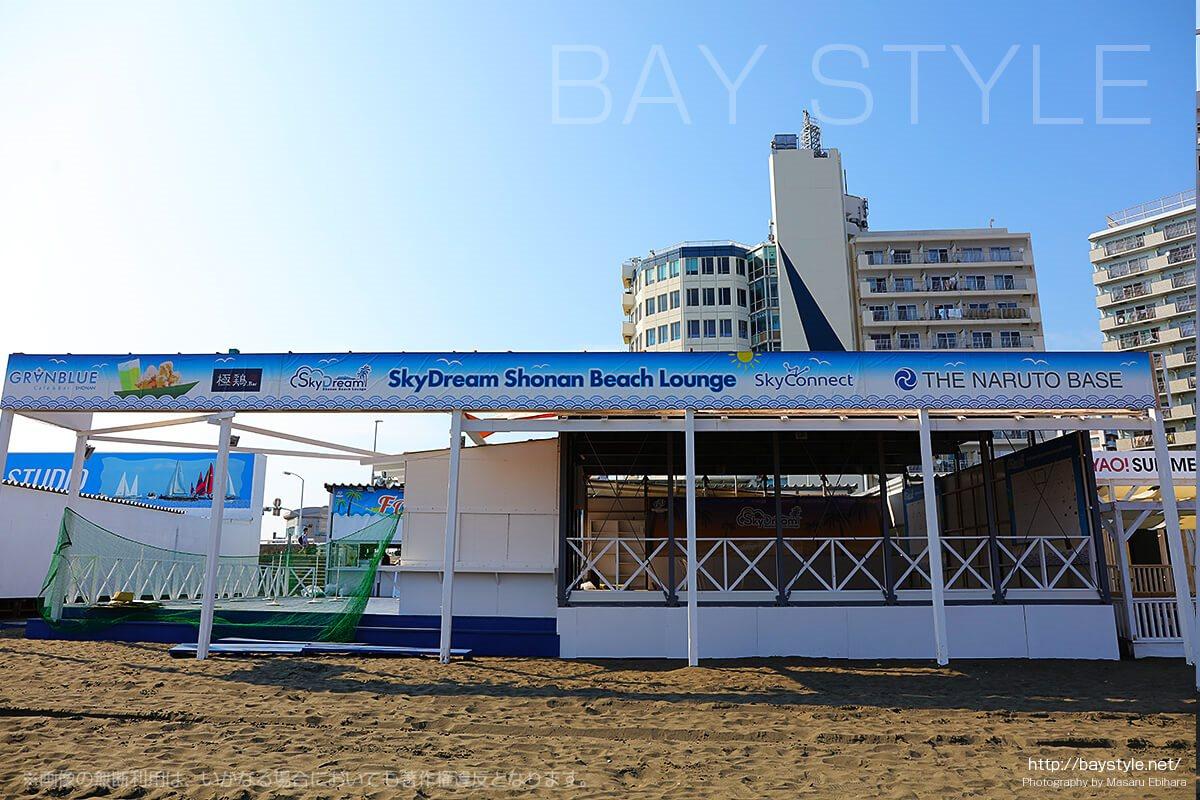 Sky Dream Beache Lounge、江ノ島東浜の海の家