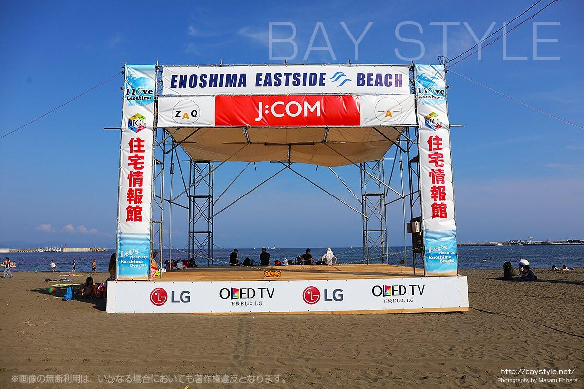 江ノ島東海岸ステージ