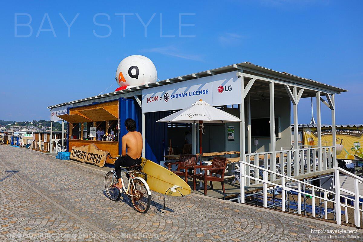 TIMBER CREW(ティンバークルー)、片瀬東浜海水浴場のカフェ