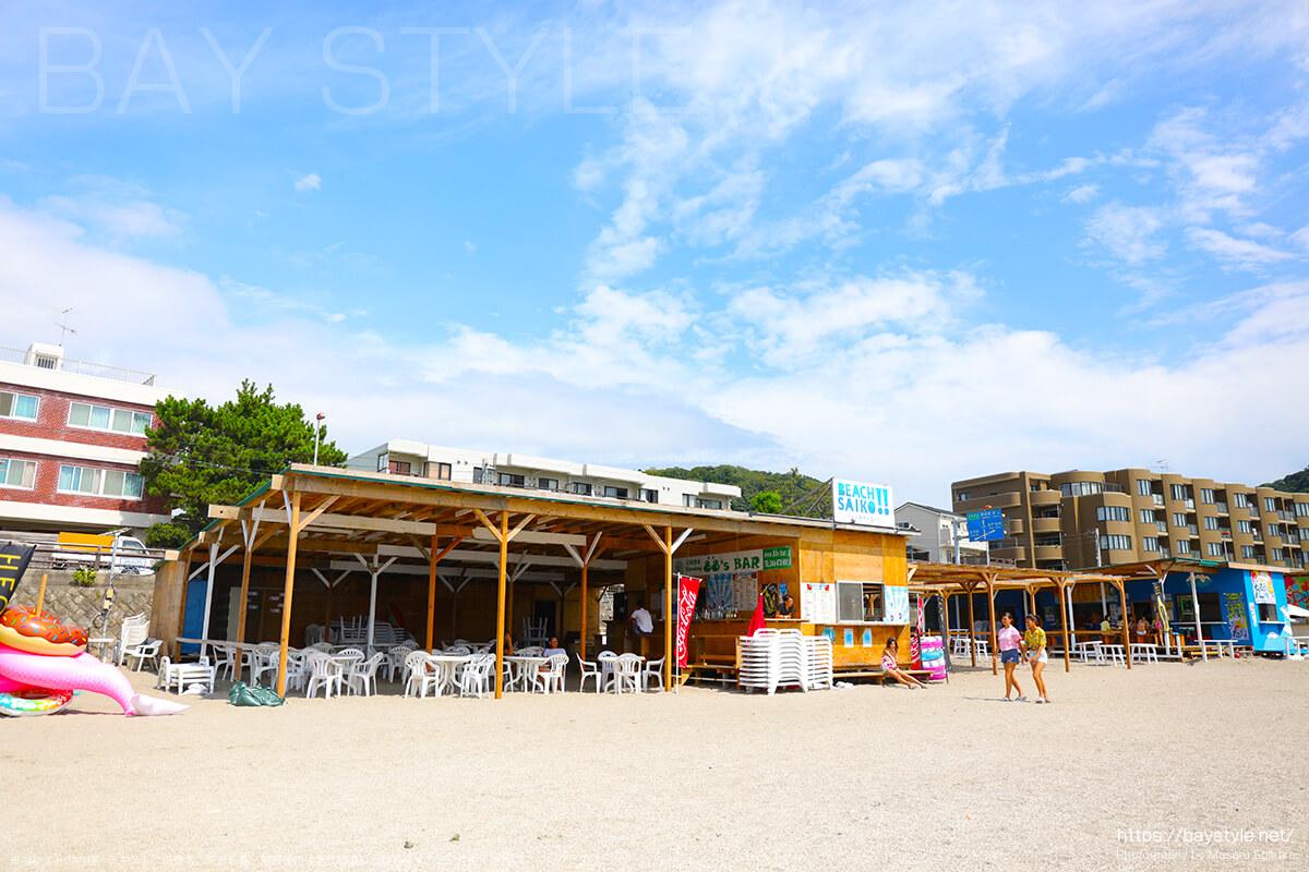 BEACH SAIKO!!(ビーチサイコー)、逗子海水浴場の海の家