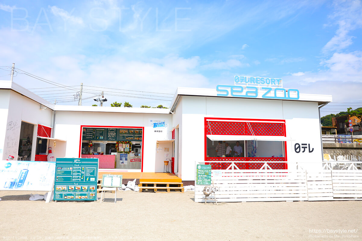 Sea ZOO(ニッテレリゾート シーズー)、逗子海水浴場の海の家