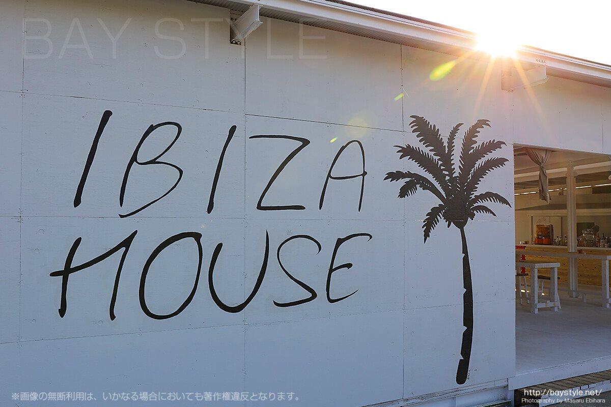 「IBIZA HOUSE」の入り口