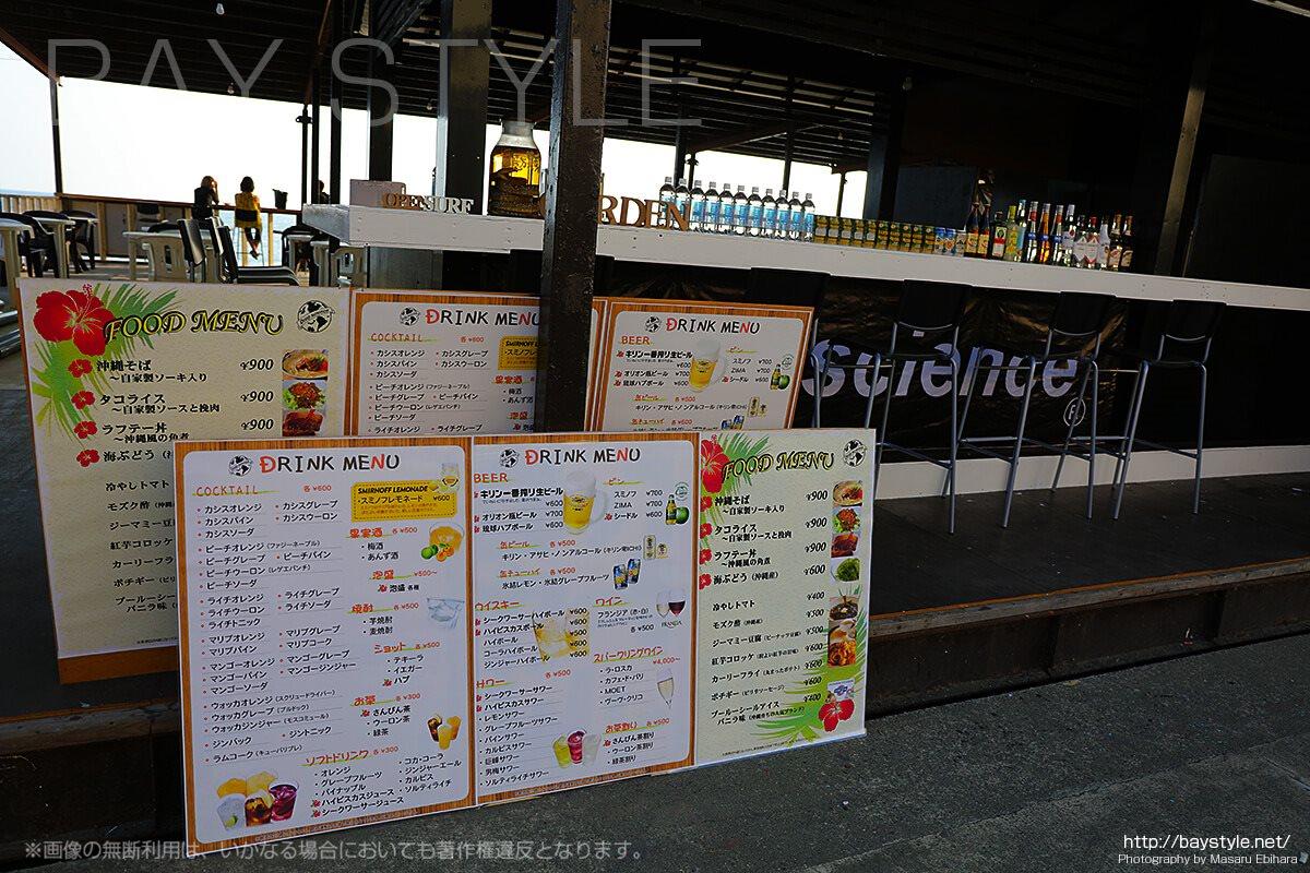 「琉球GARDEN」沖縄メニュー