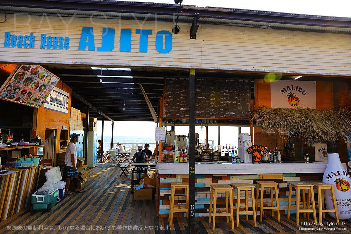 江ノ島西浜の海の家でしらす丼なら、AJITOがおすすめ