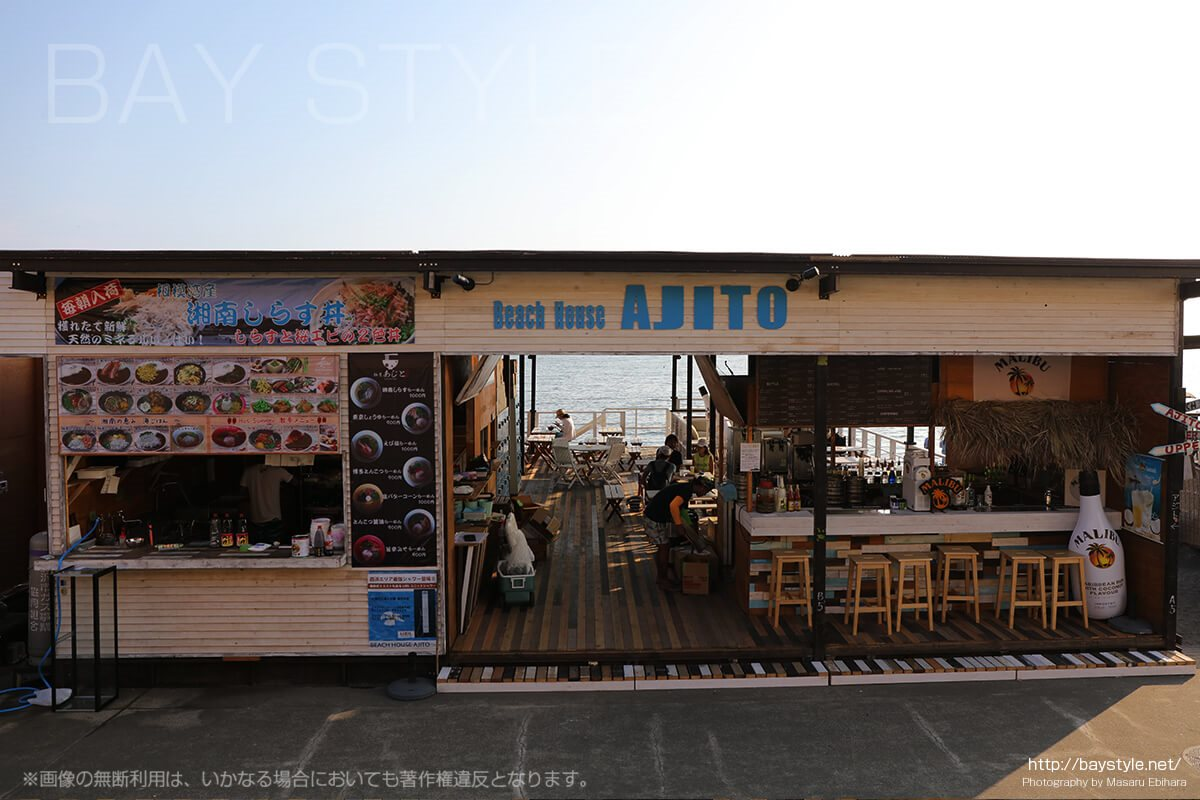 「Beach House AJITO」の店内