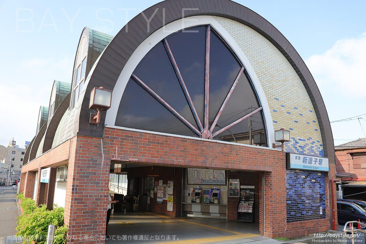 京急新逗子駅の海岸方面の南口改札