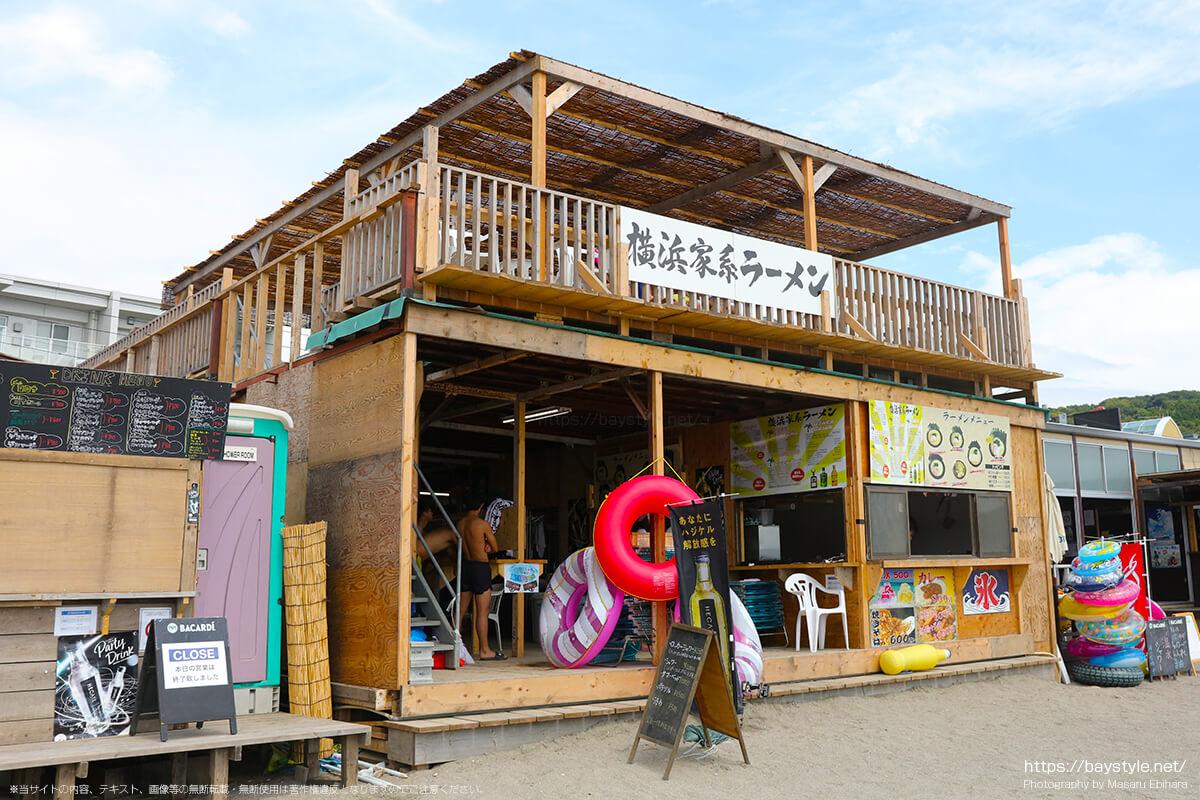 横浜家系ラーメン、逗子海水浴場の海の家