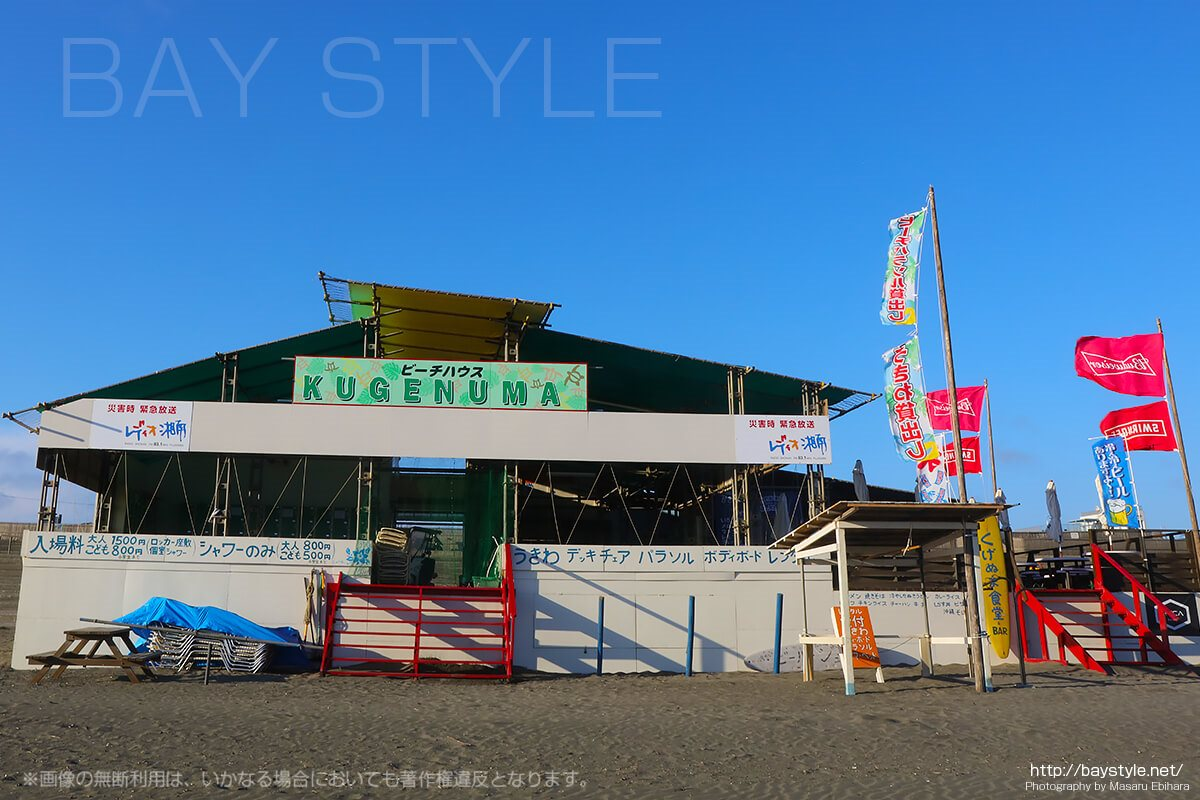 ビーチハウス鵠沼、片瀬西浜海水浴場(鵠沼海岸)海の家
