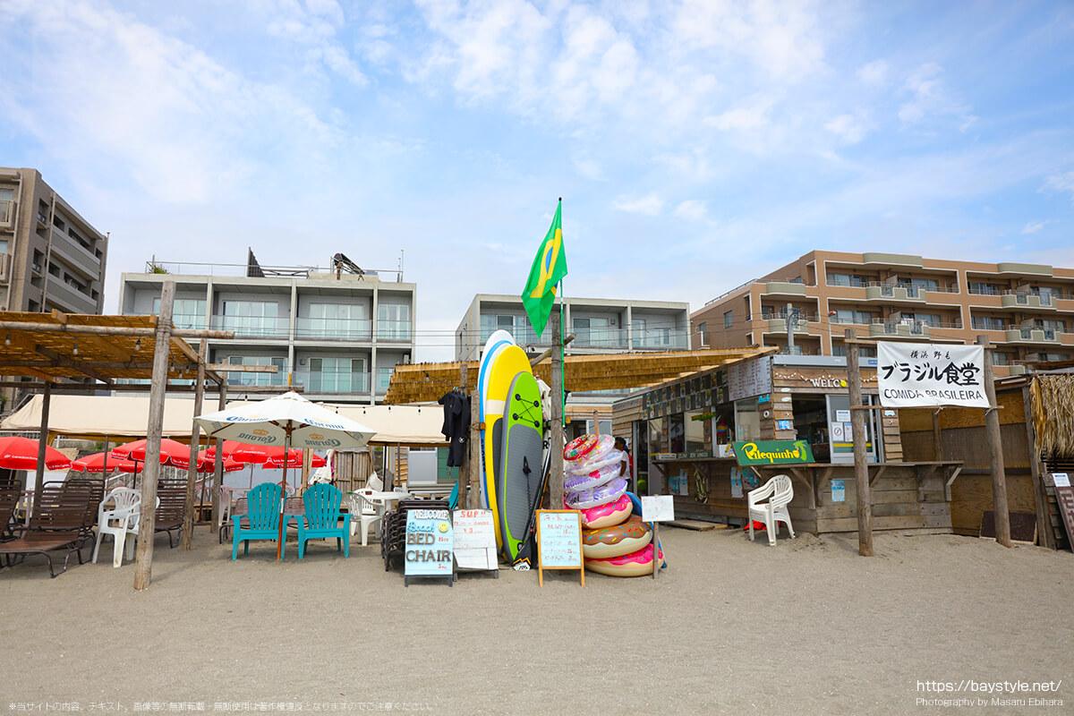 横浜野毛ブラジル食堂、逗子海水浴場の海の家