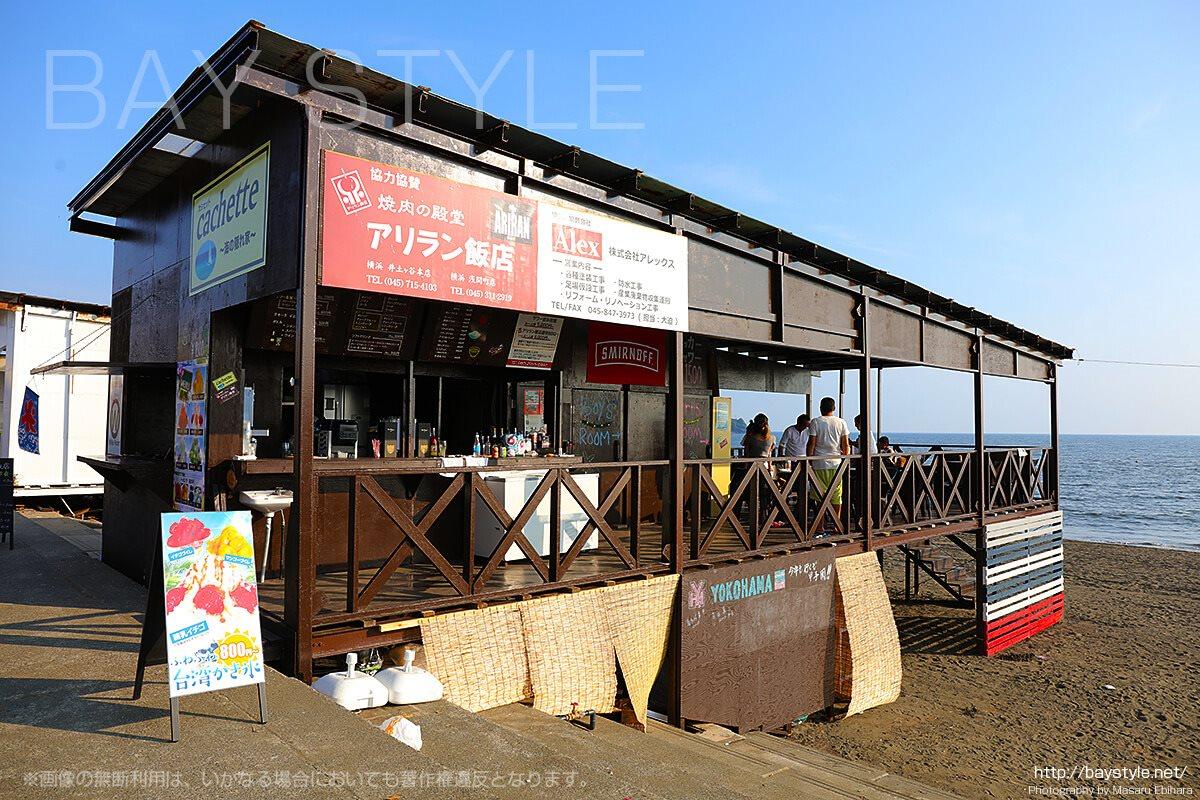 ガジェット、片瀬西浜海水浴場海の家