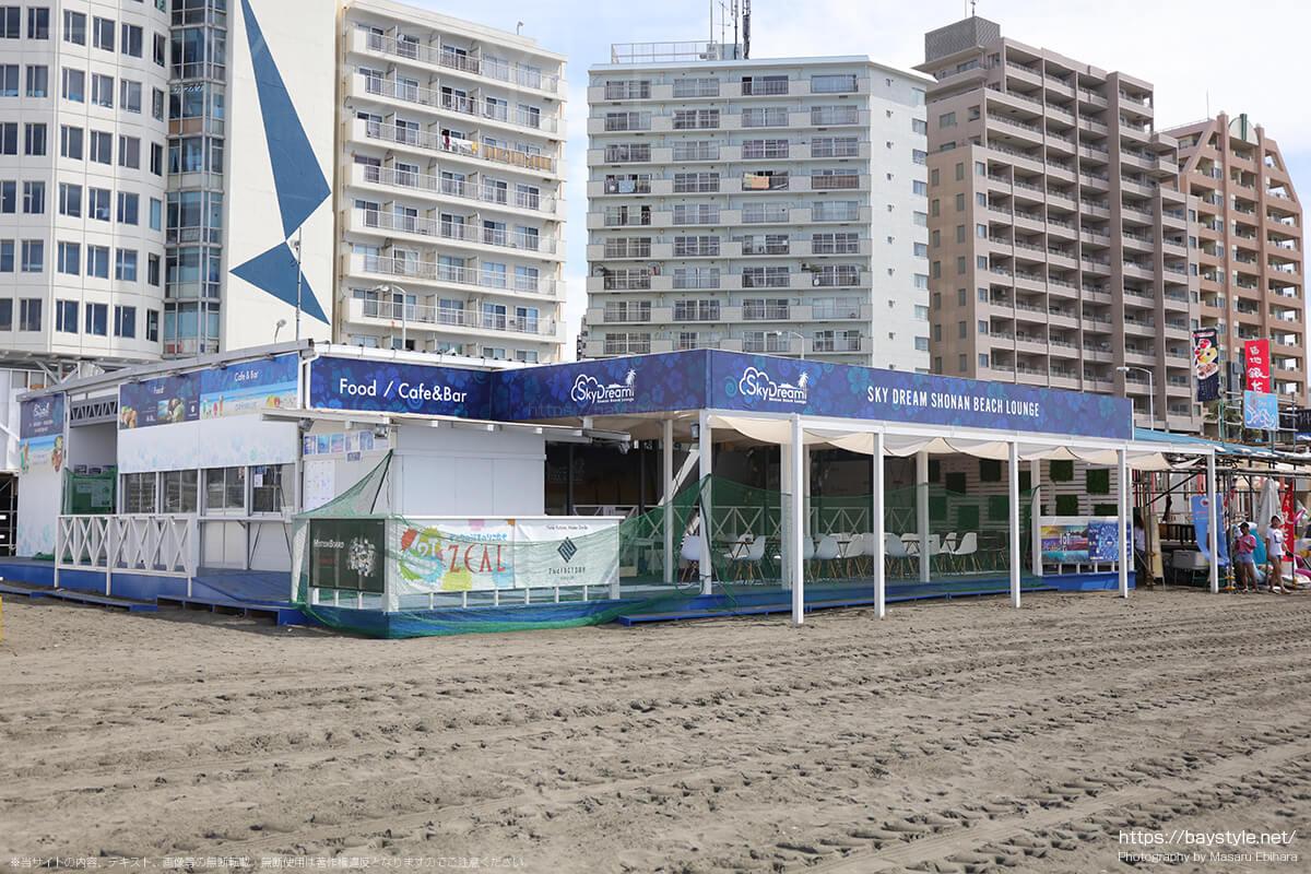 Sky Dream Beache Lounge(スカイドリームビーチラウンジ)、片瀬東浜海水浴場の海の家