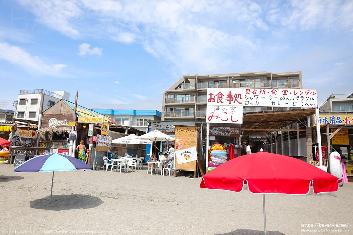 バーラティーノ逗子ビーチ、逗子海水浴場の海の家