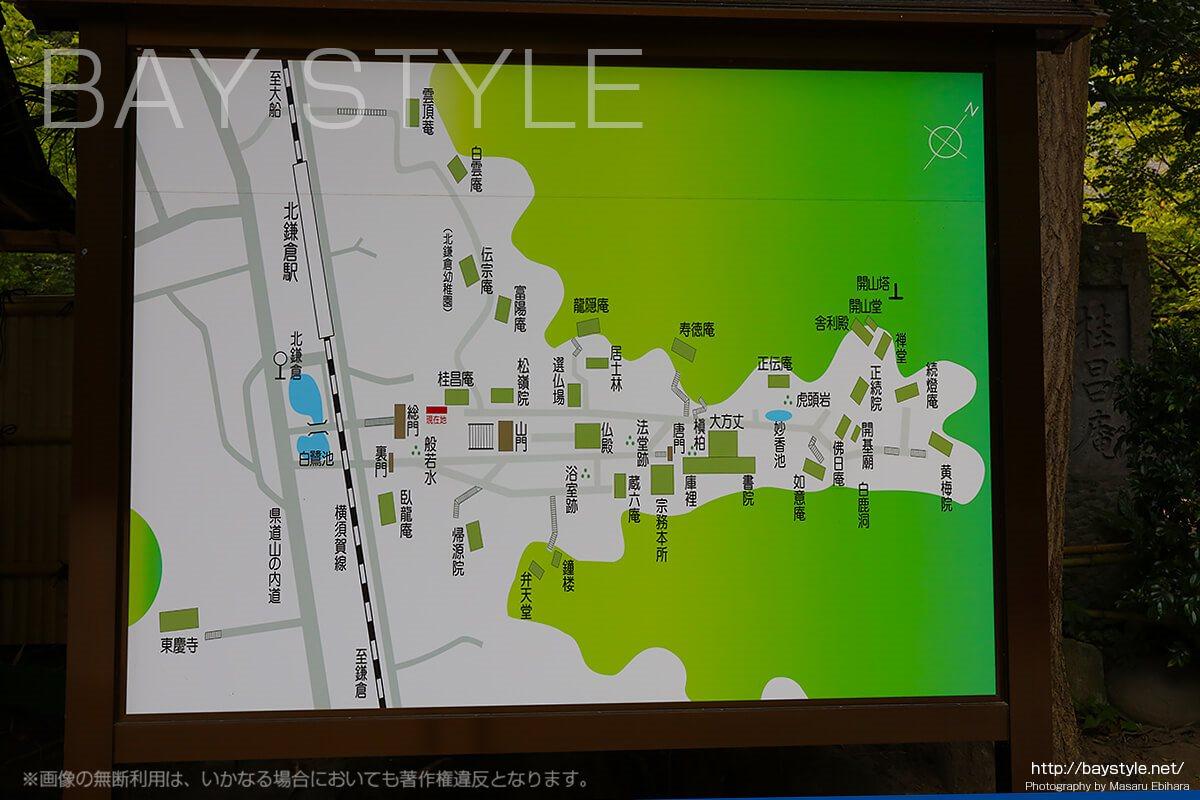 円覚寺の案内図