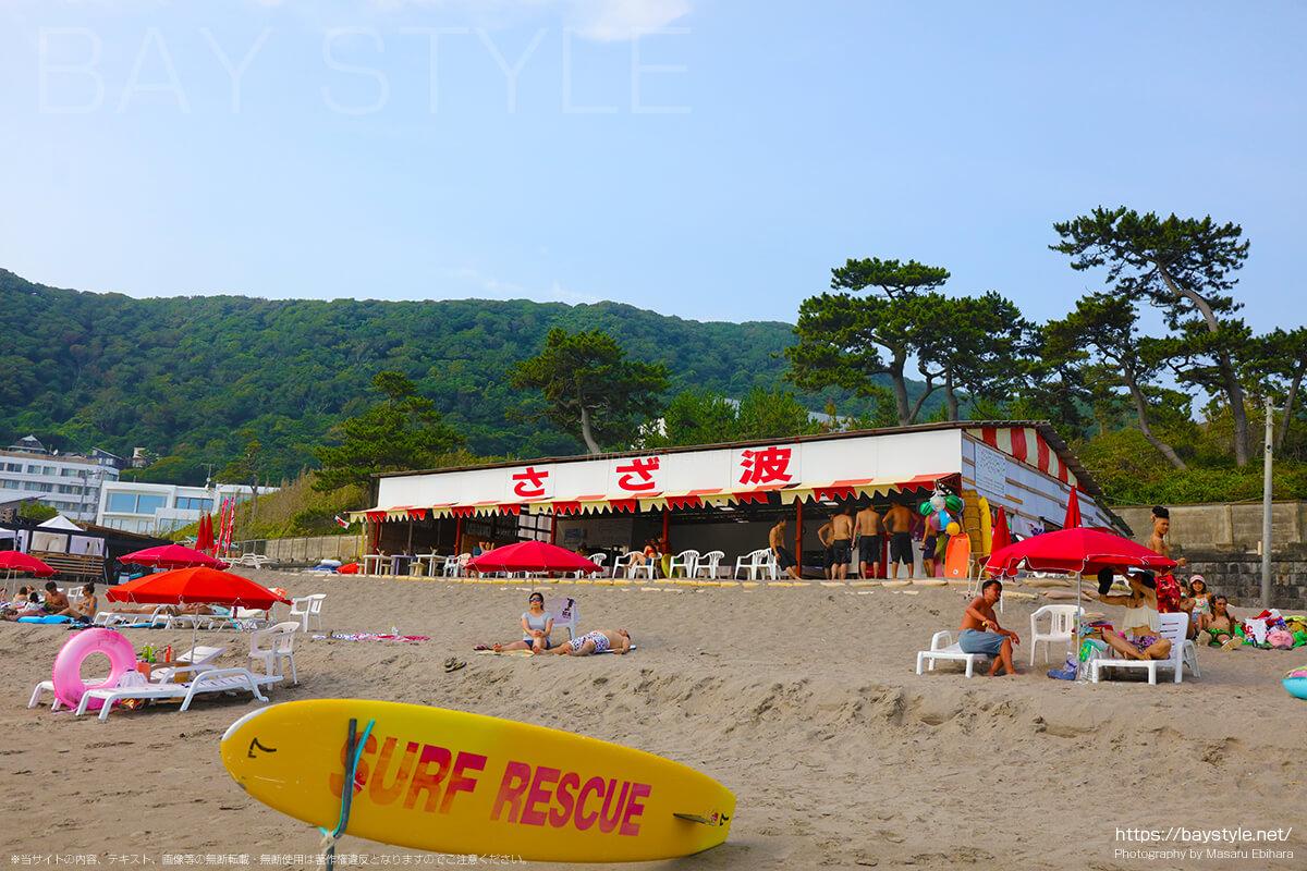 さざ波、葉山一色海水浴場で昭和を感じるレトロな海の家