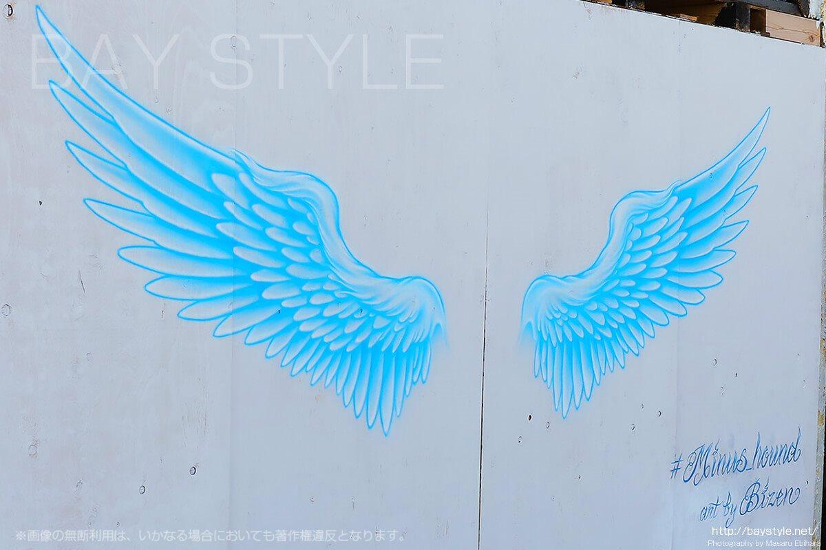 「HounD(ハウンド)」の壁にある天使の羽