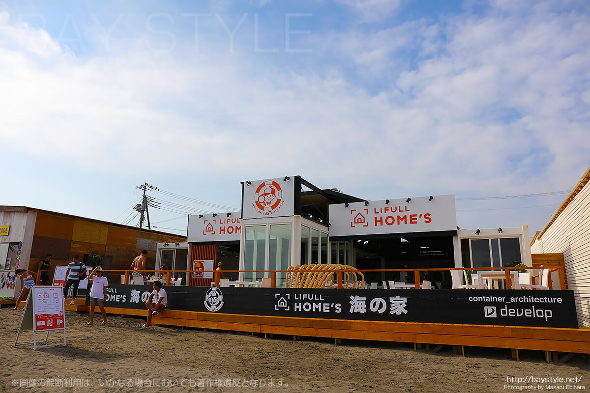 LIFULL HOME'S 海の家、鎌倉由比ヶ浜のリビング