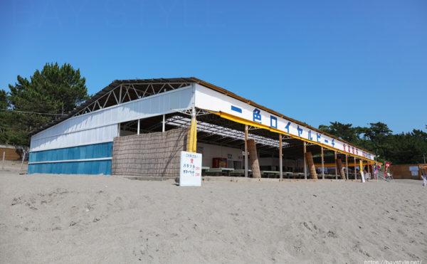 一色ロイヤルビーチ、葉山一色海水浴場の海の家