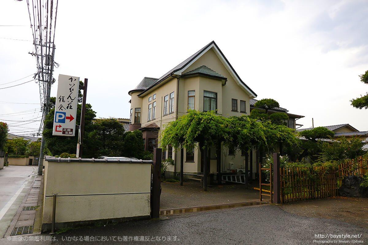 かいひん荘鎌倉外観