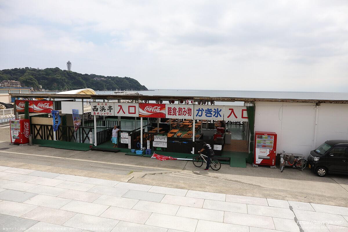 西浜亭、片瀬西浜海水浴場の海の家