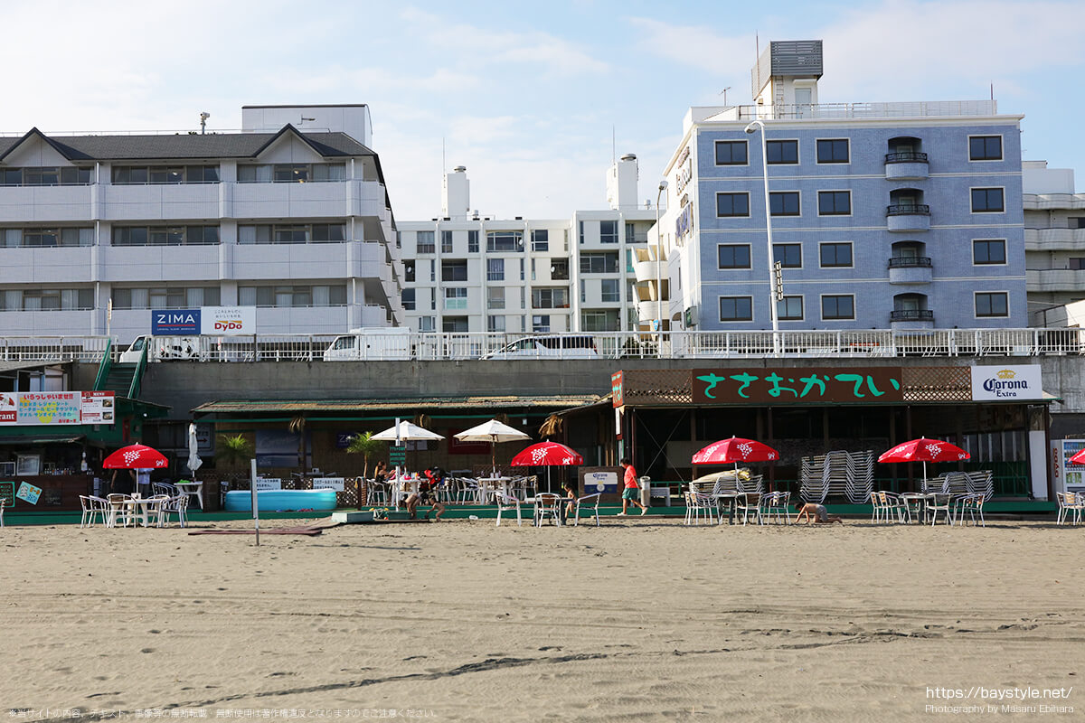 ささおかてい(笹岡亭)、片瀬東浜海水浴場の海の家