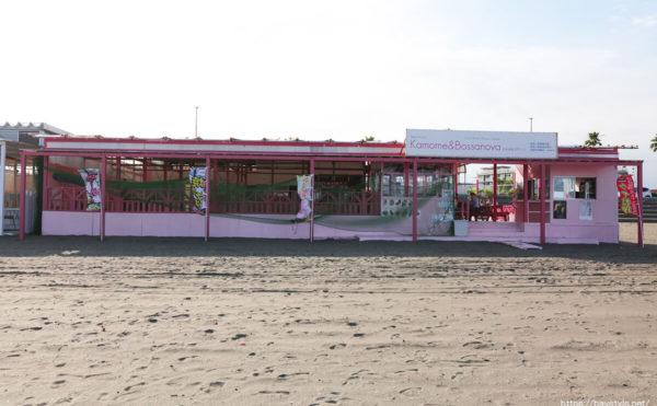 かもめ&ボサノバ(タイサコン)、片瀬東浜海水浴場の海の家