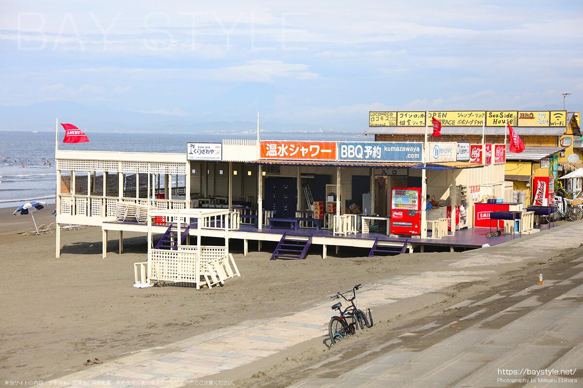 くまざわや、片瀬西浜海水浴場(鵠沼海岸)の海の家