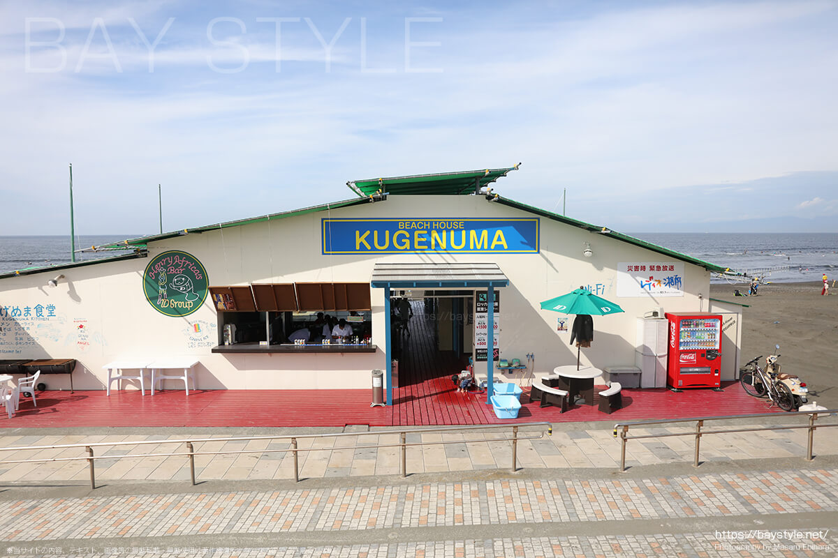 ビーチハウス鵠沼、片瀬西浜海水浴場(鵠沼海岸)の海の家