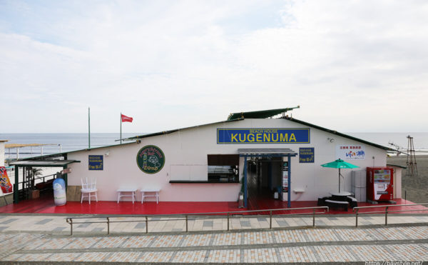 ビーチハウス鵠沼、鵠沼海水浴場の海の家