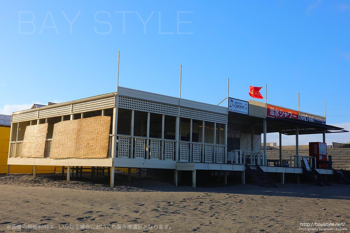 くまざわや、江ノ島西浜(鵠沼海岸)海の家