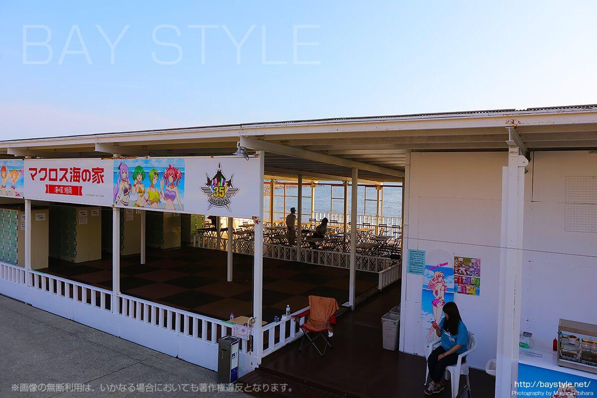 マクロスと初コラボレーションした江ノ島西浜海の家