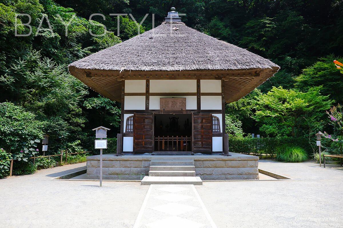 宗猷堂(開山堂)