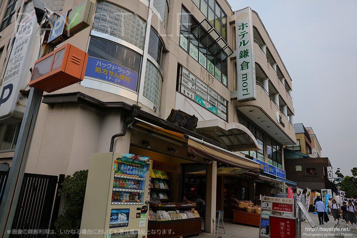 Hotel鎌倉moriの外観
