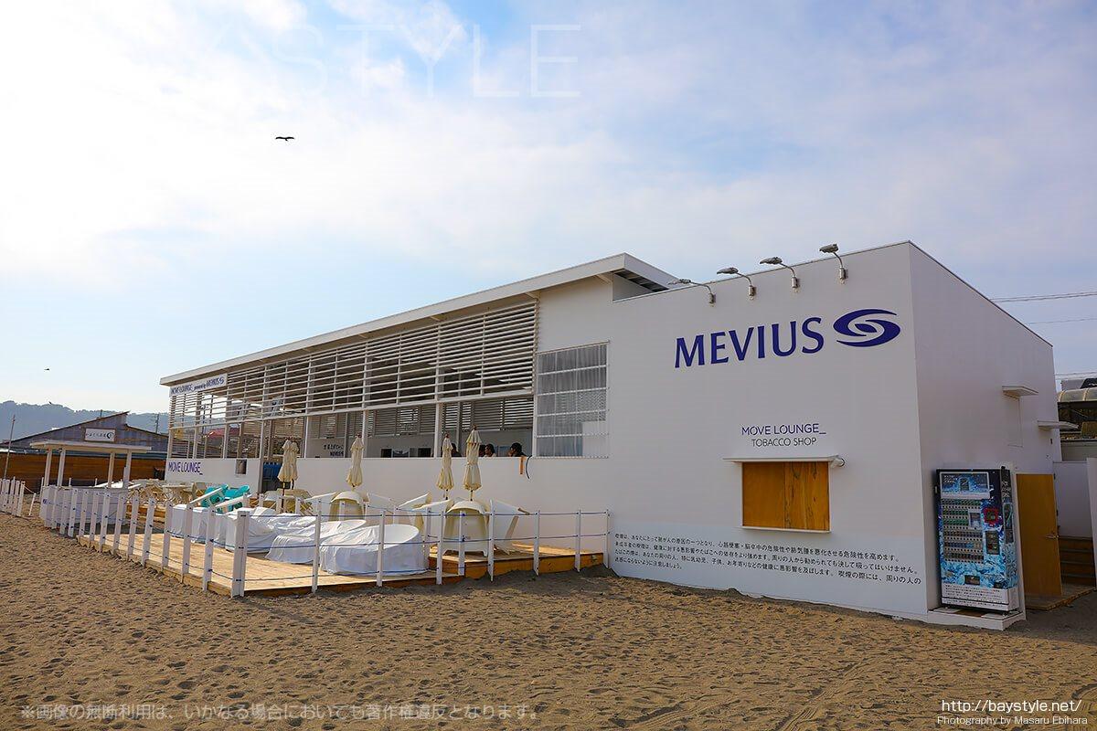 MOVE LOUNGE メビウス、鎌倉由比ヶ浜海の家
